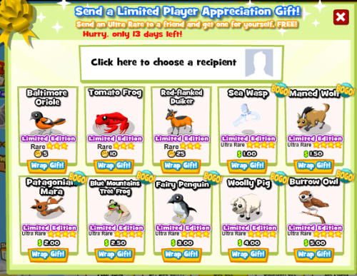 Player Appreciation Gifting Tree
